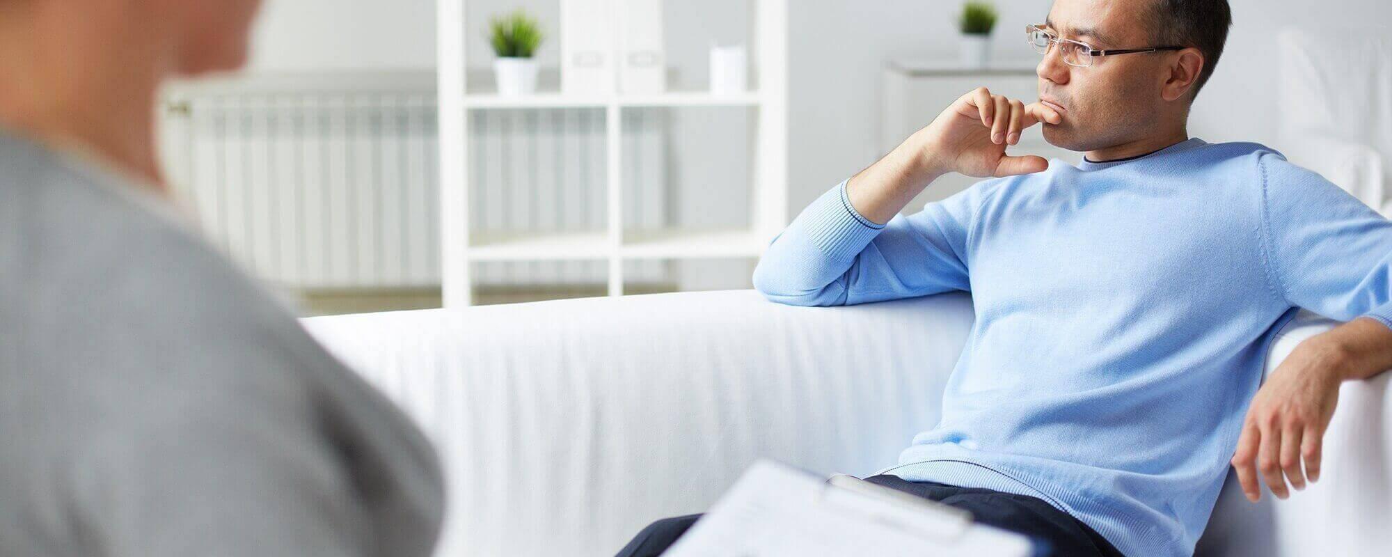 Роль психотерапии