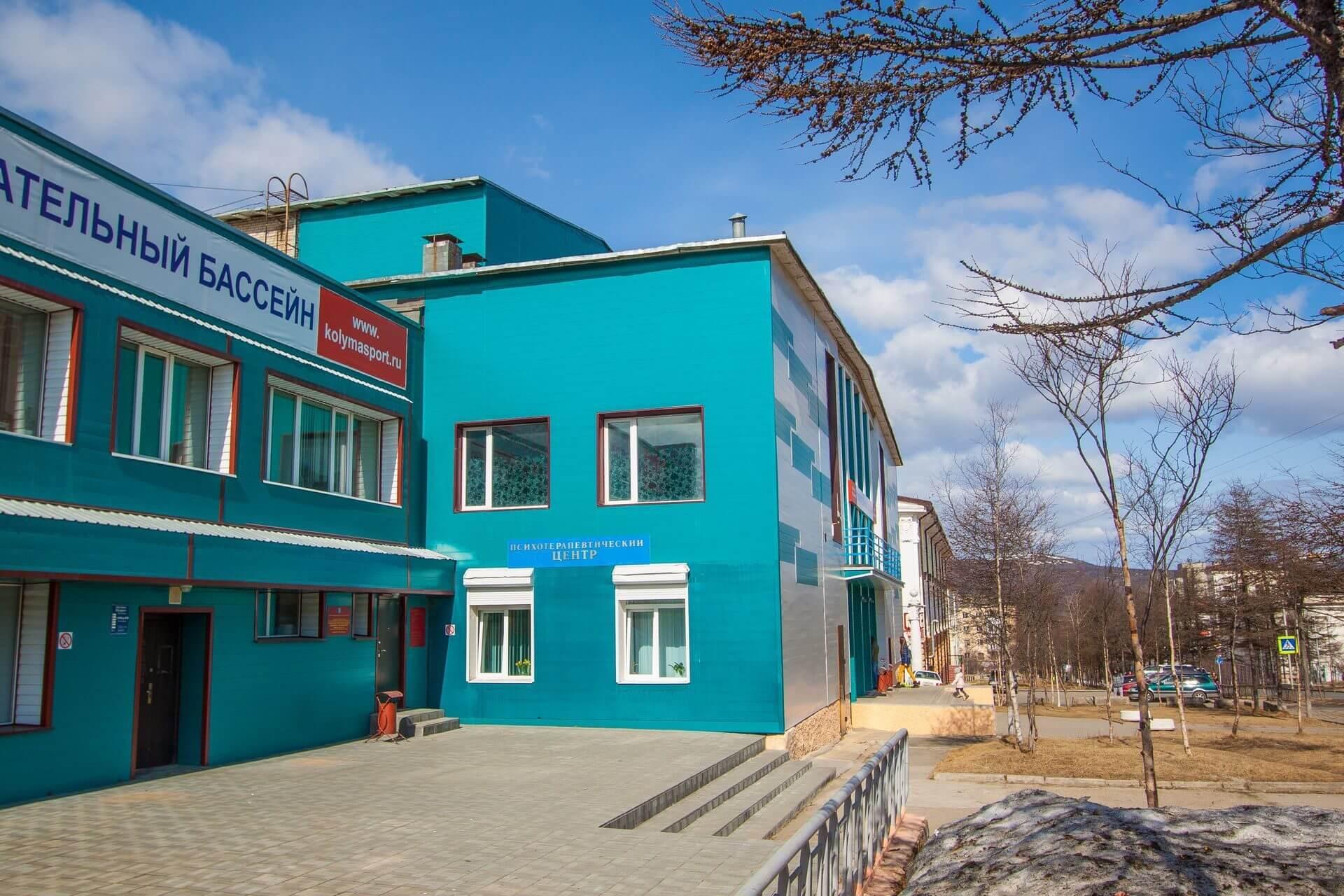 Пятигорск наркологии круглосуточная наркологическая клиника москва